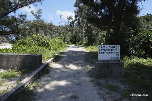 シルミチューの入口