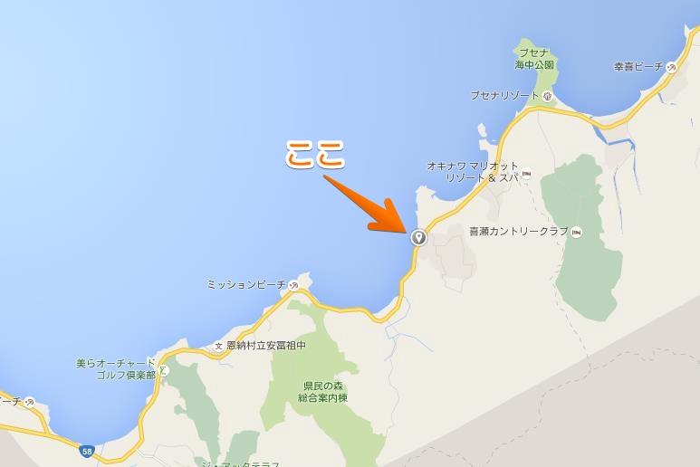恩納村の穴場ビーチの地図