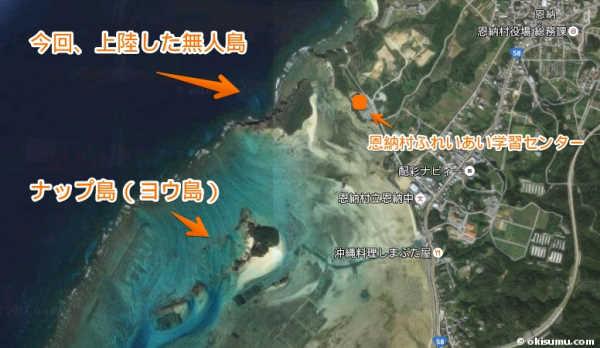 恩納村 無人島 地図