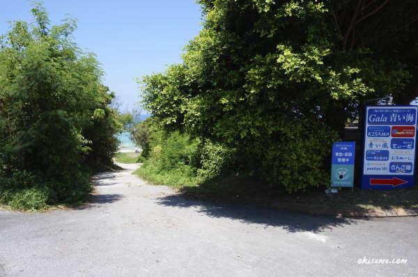 ビーチの入口