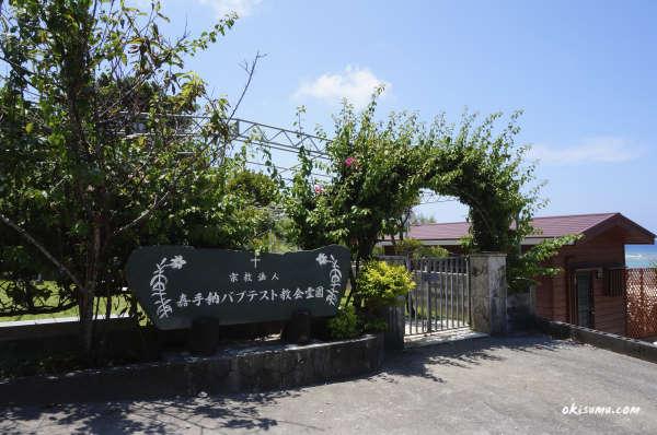 murasakimura-beach-3