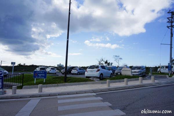 座喜味城跡の駐車場
