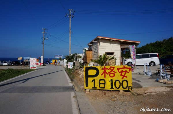 kourijima-108