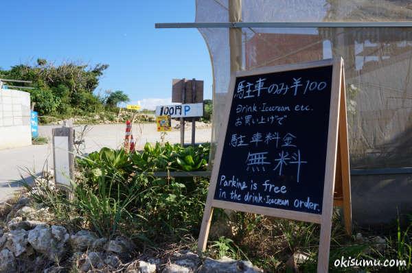 kourijima-109